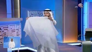 الشيخ وسيم يوسف عندما تكشف المرأة عن زينتها ومفاتنها في العرس