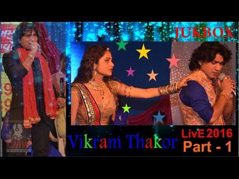 Vikram Thakor - Sathi Re MP3 Song Full Audio JUKEBOX