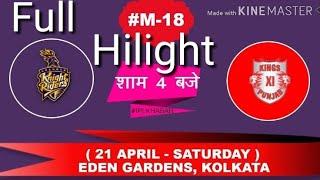 Vivo IPL 2018 # 18 match full hilight, live    KKR vs kx1p match full hilight new KKR nay 191 run