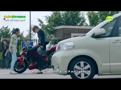 المسلسل الصيني مصاص الدماء جامعي رومنسي حب عبر الزمن الحلقة