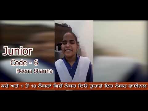 vote-for-best-voice-(junior)-mega-music-competition-for-blind-by-punarjot,-part-1