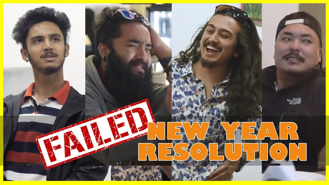 New Year's Resolution 2076 | Nepali Short Comedy Video