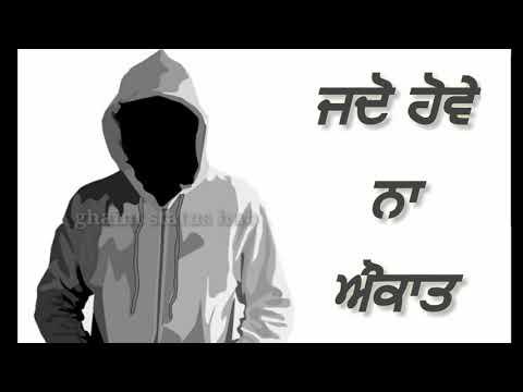 Expose Raja I Latest Punjabi Song 2018 | whatsapp status | ghaint status hub