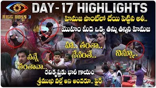 Bigg boss telugu 3 day 17_Episode 18 highlights