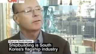 South Korean Shipbuilding Industry