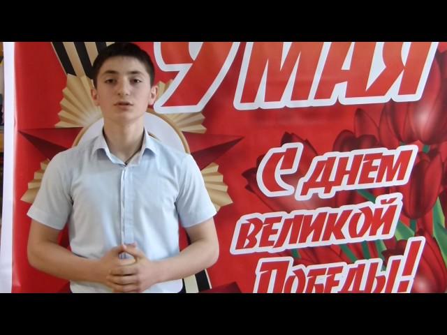 Изображение предпросмотра прочтения – ОлегСабанов читает произведение «Та война отгремела много вёсен назад»