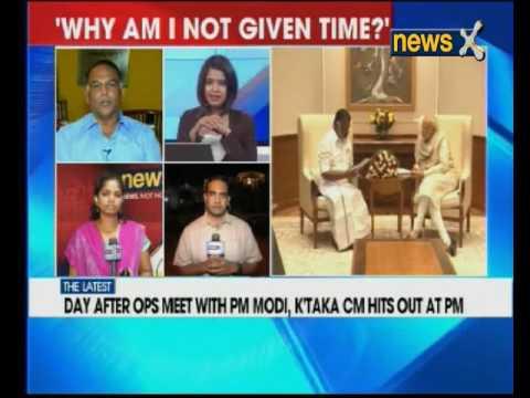 K'taka CM Siddaramaiah demands access to PM Modi