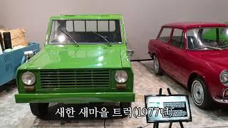 2018.11 용인 삼…