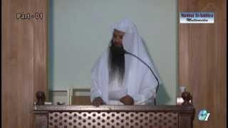 Shaykh Faizullah Madani [Aqeedah]: Jannat Kiske Liye Hai (Part 1/4)
