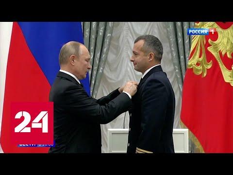 Пахмутова, Ширвиндт, пилоты-герои: