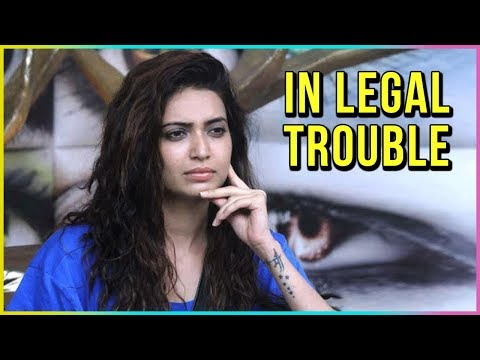 Karishma Tanna In LEGAL TROUBLE For BLACKMAILING