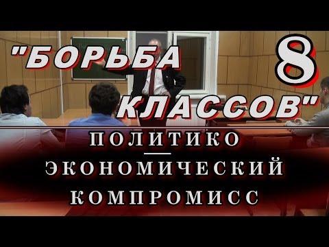 Конституция СССР 1977 г.
