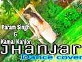 Jhanjar song dance cover | Full Video | Param Singh & Kamal Kahlon| Latest Punjabi Viral Songs Mp3