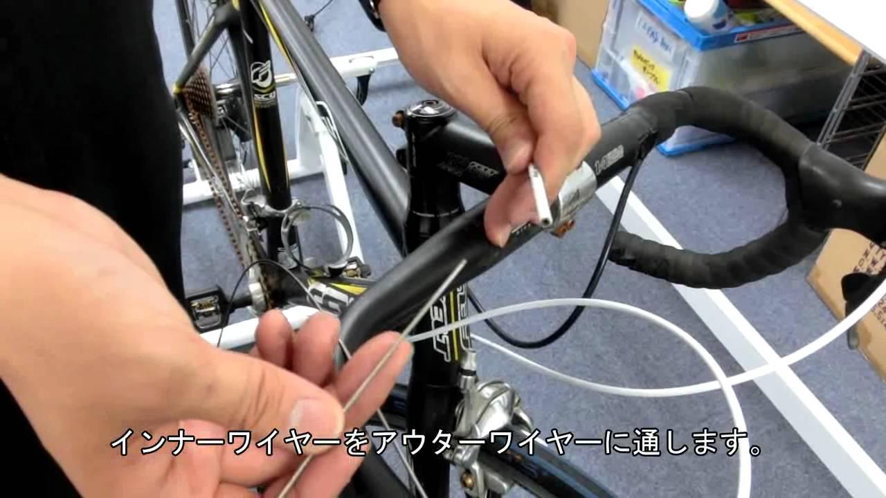 直し 方 ブレーキ 自転車