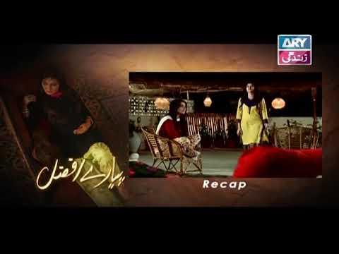 Download Pyarey Afzal Episode 05 | Amazing Pakistani Drama