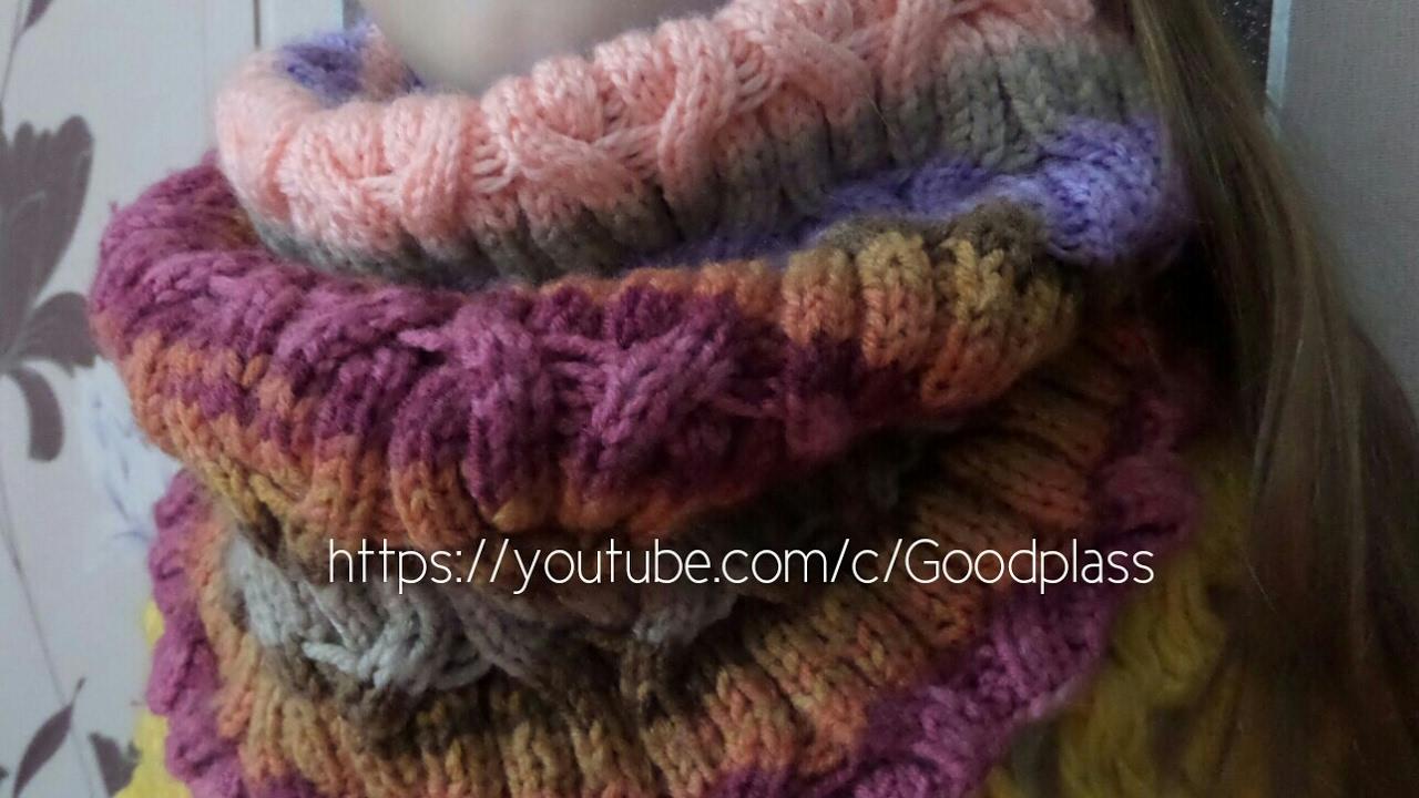 шарф труба снуд вязаный спицами вязание на зиму объемного шарфа