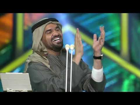 تحميل ومشاهدة حسين الجسمي - بشرة خير | رحلة جبل 2016