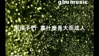 Gospel Song 詩歌 - 阿門  / 鄭秀文 Sammi 歌詞版  with lyrics