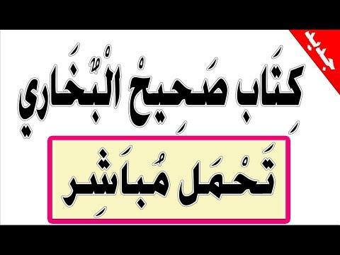 كتاب الحقيقة من حقائق القرآن المسكوت عنها