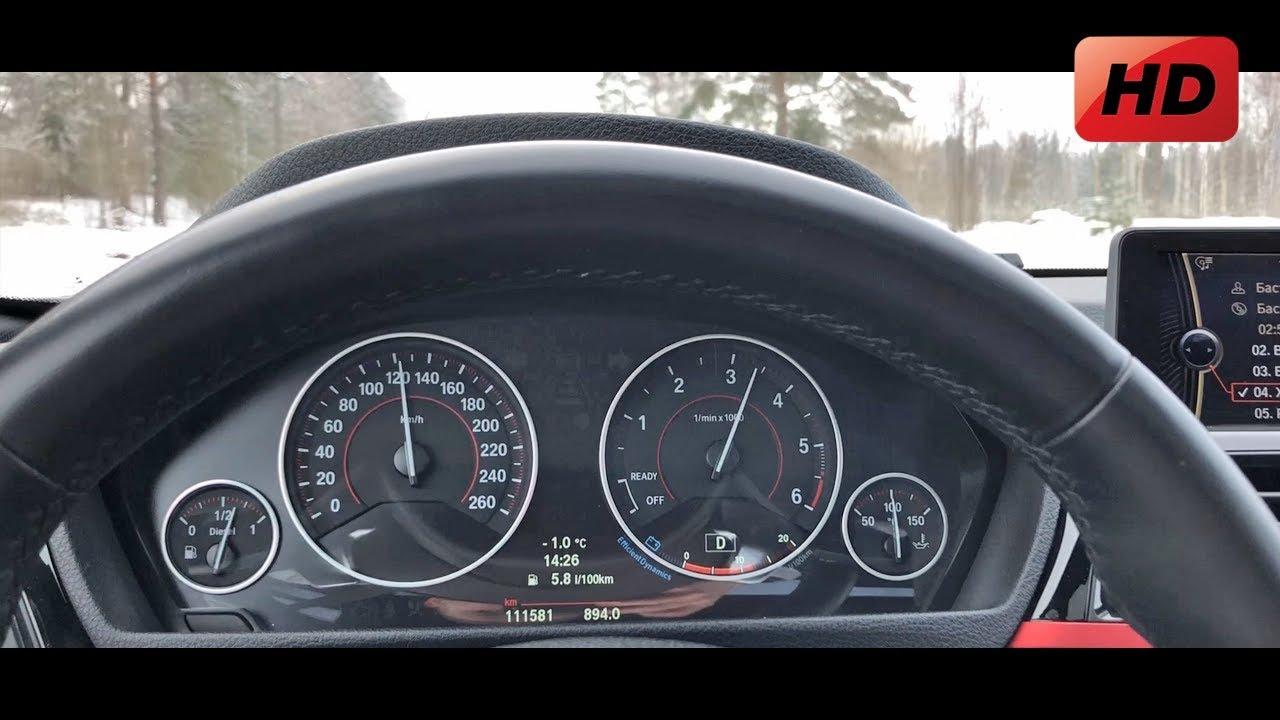 Bmw 320d Slow Acceleration