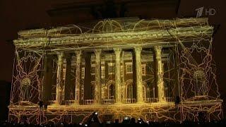 Уникальное световое шоу показали в Петербурге.