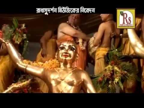 Gour Nitai Duti Bhai   Bengali Devotional Songs  Bangla Songs New 2015  Bandana Das  Rs Music