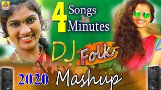 Folk Mashup Dj Songs | 2020 Folk Songs | Telangana Folk Dj Songs | Janapada Dj Songs | Folk Dj Songs