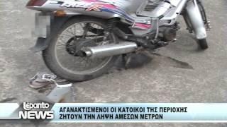 ΤΡΟΧΑΙΟ ΞΗΡΟΠΗΓΑΔΟ