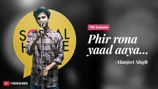 'Phir Rona Yaad Aaya' by Manjeet Singh | Ghazal | Performer of the Week | Whatashort | TSH