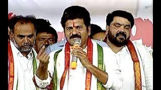 వనపర్తి లో రెచ్చిపోయిన రేవంత్ రెడ్డి ....Revanth Reddy Speech In Wanaparthy Simha Garjana....