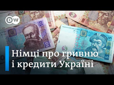 ВідставкаСмолія:щобудезгривнеютаінвестиціямивУкраїну | DW