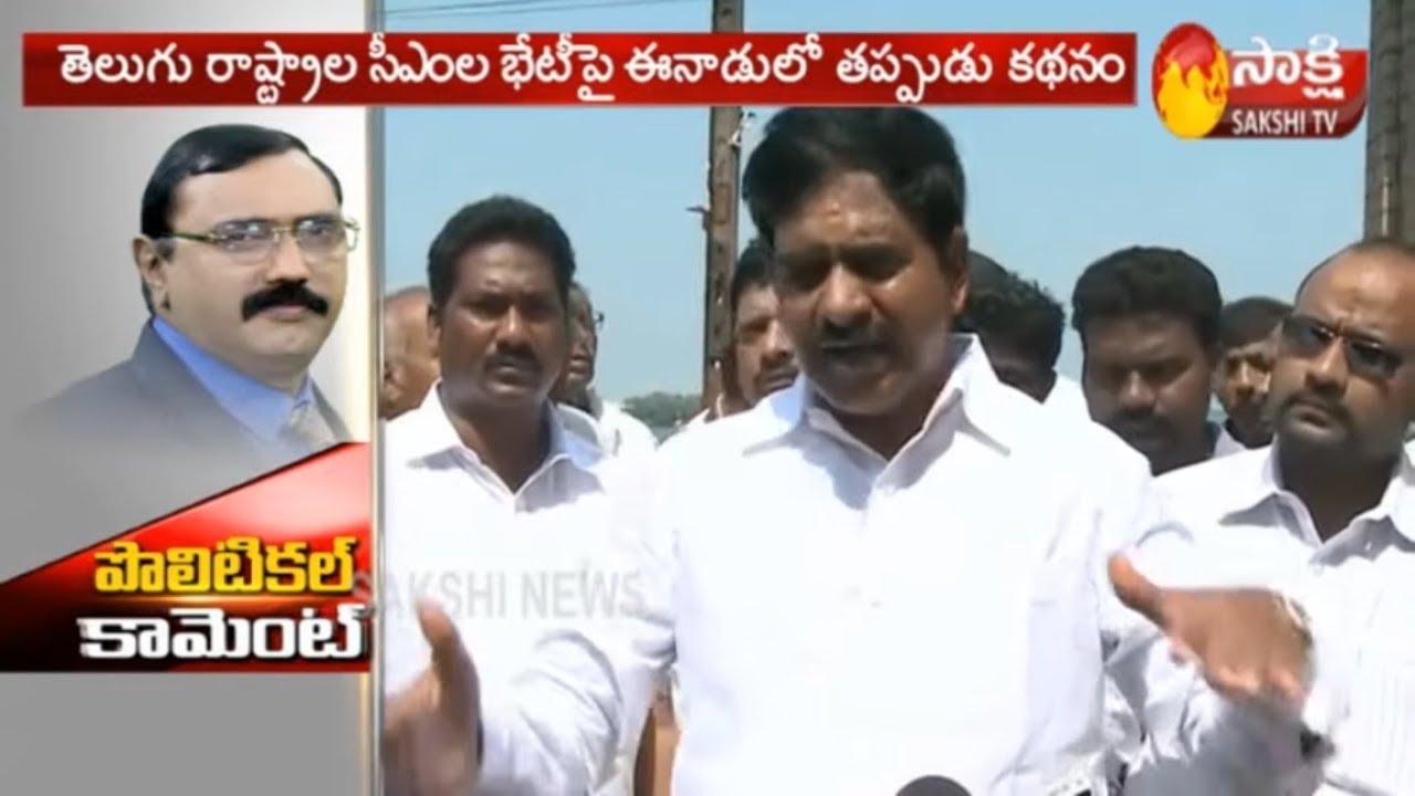 Yellow Media Politics on Praja vedika Demolition and Reverse Tendering   KSR Political Comment