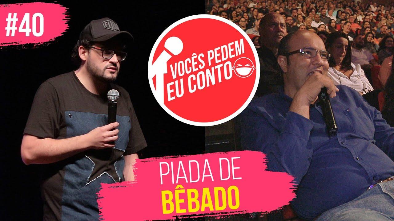 MATHEUS CEARÁ EM: ANIVERSARIANTE PEDE PIADA DE BÊBADO | VOCÊS PEDEM EU CONTO - #40