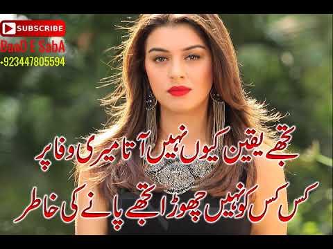 2 Lines Beautiful Poetry Collection 2017|Urdu Poetry|By Hafiz Tariq Ali| Hindi Poetry|