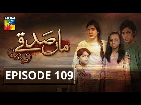 Maa Sadqey Episode #109 HUM TV Drama 22 June 2018