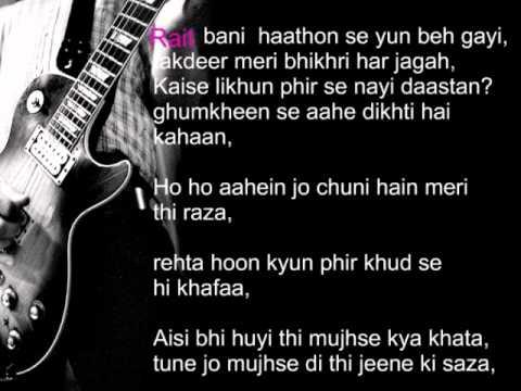 Kyun Main Jagoon- Patiala house (full song with lyrics on screen)