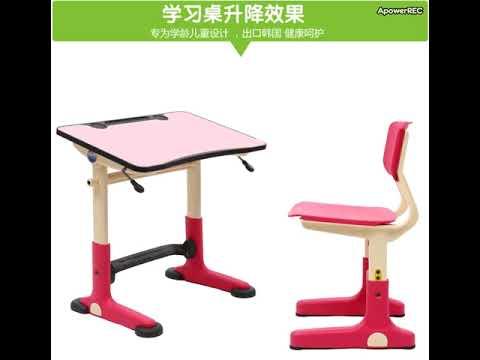 限量搶購免運費(韓國熱銷) HanU兒童健康全成長書桌椅(1桌+1椅)