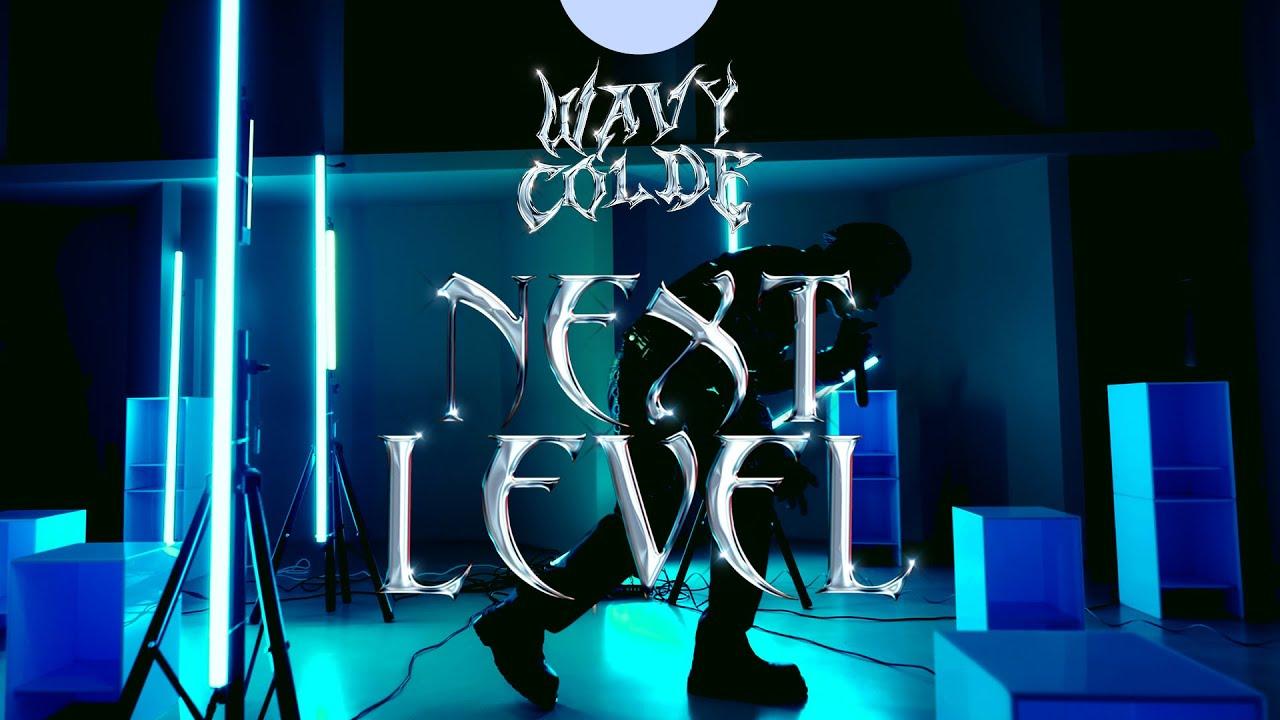 [COVER] Colde (콜드) - Next Level (Original song by aespa)