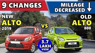 9 Changes in Alto Facelift 2019 | maruti suzuki new alto 2019 | new alto vs old alto 800 | ASY