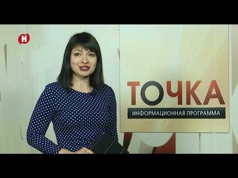 Выпуск от  31 июля 2019 года Мичуринское телевидение новости Мичуринск