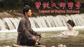 [Full Movie] 慧能大师传奇 Legend of Dajian Huineng, Eng Sub 惠能大师 | 2019 Buddhist film 禅宗六祖成佛之路 1080P