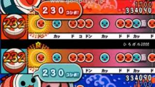 太鼓さん次郎 ひろガル2000 【創作譜面】