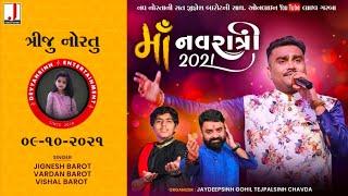 Maa Navratri 2021 || Jignesh Barot Today Live Program || Devyansinh Entertainment