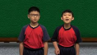 Publication Date: 2018-04-25 | Video Title: 石湖墟公立學校_高小組_學量詞的竅門兒