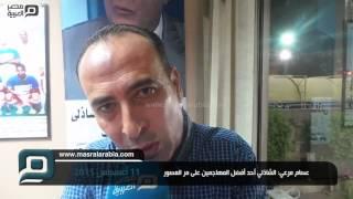 مصر العربية   عصام مرعي: الشاذلي أحد أفضل المهاجمين على مر العصور