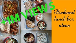 Husband's Lunch Box Mon-Fri || Indian(NRI) Lunch Box Recipes for Offices || Egg Curry/Egg Noodles ||