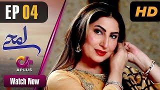 Pakistani Drama | Lamhay - Episode 4 | Aplus Dramas | Saima Noor, Sarmad Khoosat
