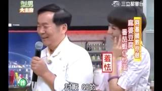 阿基師食譜教你做蕃茄蝦仁炒蛋食譜及麻婆豆腐食譜