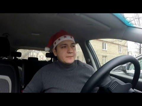 Вакансии - работа водителем