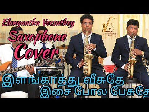 Elangaathu Veesudhey - Saxophone Brothers Jaffna - Pithamagan Film Song